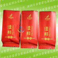 供应养肝茶包装,保健茶包装袋