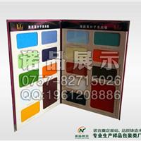 2014较新款烤漆橱柜面板色卡,橱柜面板色卡