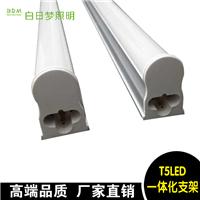 供应LED一体化支架,T5LED日光灯支架