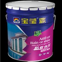 供应品牌油漆 涂料代理 免费加盟