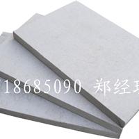 供应硅酸盐防火板价格