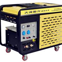 供应300A柴油发电电焊一体机