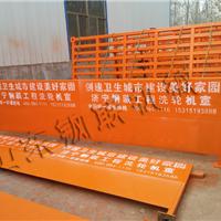 深圳工程洗轮机