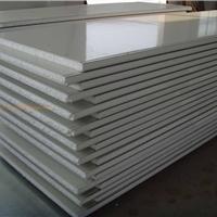 手工净化板系列产品