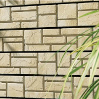 供应景墙,挡土墙,围墙、花池、园艺砖