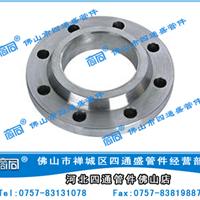 供应厂家直销HG20594-97带颈平焊法兰