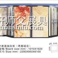 600x600内墙砖展示架装饰材料建材展厅展架