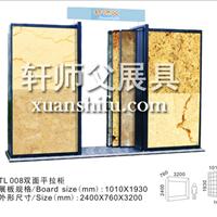 通体砖样品展示架建材样板瓷砖展示柜