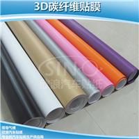 广州厂家 3D碳纤膜 3D碳纤维改色膜