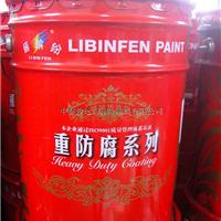 耐候 防腐涂料  氟碳墻漆 雙組分自干性漆
