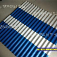 供应PVC塑料瓦 胶瓦生产厂家直销