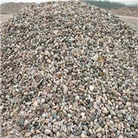 供应天然鹅卵石  卵石 河卵石 滤料鹅卵石