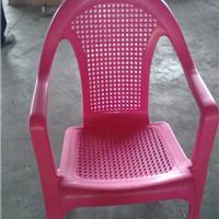 供应红色塑料休闲椅,红色塑料沙滩椅