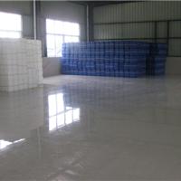供应南京混凝土清光地坪,抗渗防油固化剂