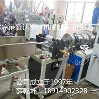 供应PVC封边条生产线