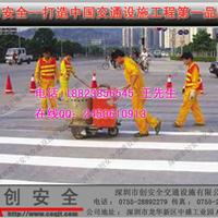 供应广州热涂划线  道路标线施工 热涂车位