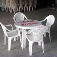 供应烧烤摊塑料桌椅,沙滩塑料桌椅