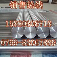 日本合金钢SMn420