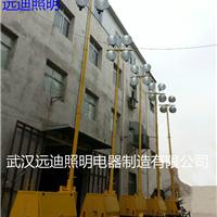 供应广州移动照明灯塔 远迪厂家直销