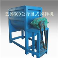 浙江 温州 塑料 化工 卧式搅拌机