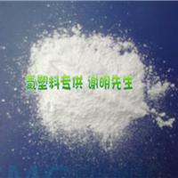 供应涂料防腐层用PVDF静电喷涂粉末