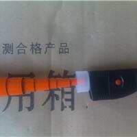 供应10KV高压验电器35KV工频高压信号发生器