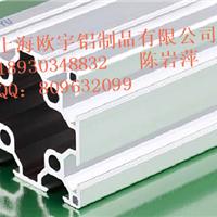 供应铝合金型材6060