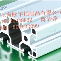 供应工业铝材,铝型材配件,铝合金型材规格,铝合金型材4080