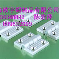 供应工业铝型材配件,铝合金合页