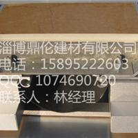 供应淄博变形缝厂家 鼎伦建筑变形缝公司