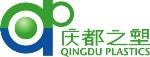 上海齐燕塑业有限公司