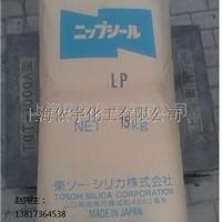 供应日本LP沉淀白炭黑