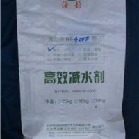 JH型聚羧酸高性能减水剂