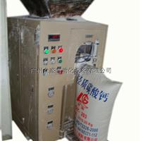 石膏粉自动包装机