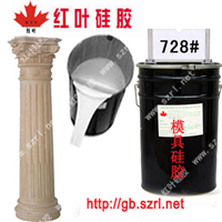 供应收缩率小的GRC欧式构件模具硅胶