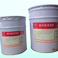 上海巧力碳纤维胶优质碳纤维布厂家知名品牌