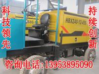 郑州二次结构微型混凝土泵 厂家报价直销
