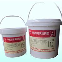 巧力高铁专用环氧结构胶 建筑用锚固剂厂家