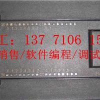 施耐德PLC徐州厂家/徐州施耐德变频器维修