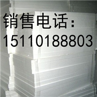 北京泡沫板厂家