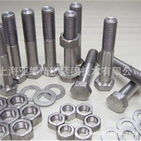 供应A4-70螺栓、A4-70螺母、A4-70螺柱