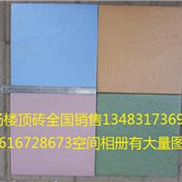 广场砖生产厂家