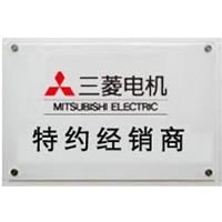 南京施耐德自动化科技公司