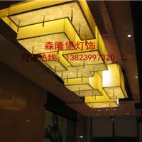 中式祥云羊皮灯酒楼大堂吊灯酒店大堂吸顶灯