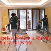 杭州石材翻新公司