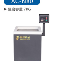 打印机配件磁力��光机