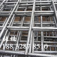 吕梁圆钢建筑焊接网片。矿用护顶网片
