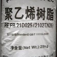 供应LDPE  齐鲁石化  2102TN00