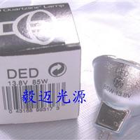 供应GE通用13.8V85W DED光学仪器灯杯