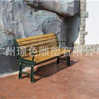 公园椅子户外公园长椅室外园林椅